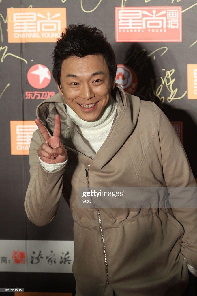 Huang Bo attends the 12th Channel Young China Fashion Award on January 18, 2013 in Changshu, Jiangsu Province of China.