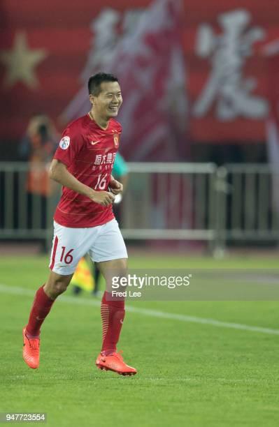 Huang bowen of Guangzhou Evergrande Taobao celebrates scoring his team's goal during the 2018 AFC Champions League Group G match between Gunagzhou...