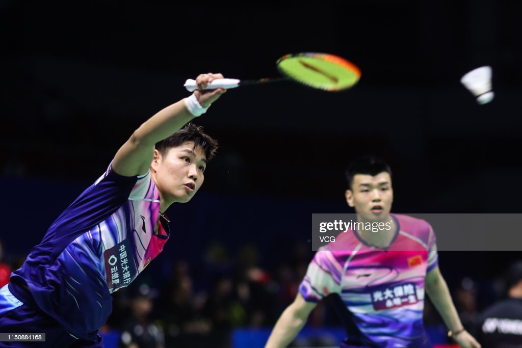 CHN: Total BWF Sudirman Cup 2019 - Day 4