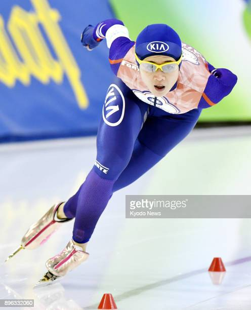 Huang Yuting of Taiwan skates in a World Cup women's 1000meter race in Salt Lake City Utah on Dec 10 2017 Huang is the first Taiwanese female athlete...