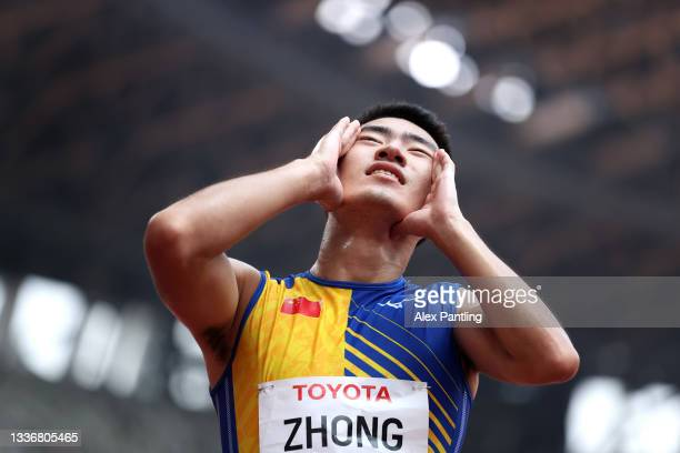 Huanghao Zhong of Team China reacts after competing in the Men's 100m - T38 heats on day 4 of the Tokyo 2020 Paralympic Games at Olympic Stadium on...