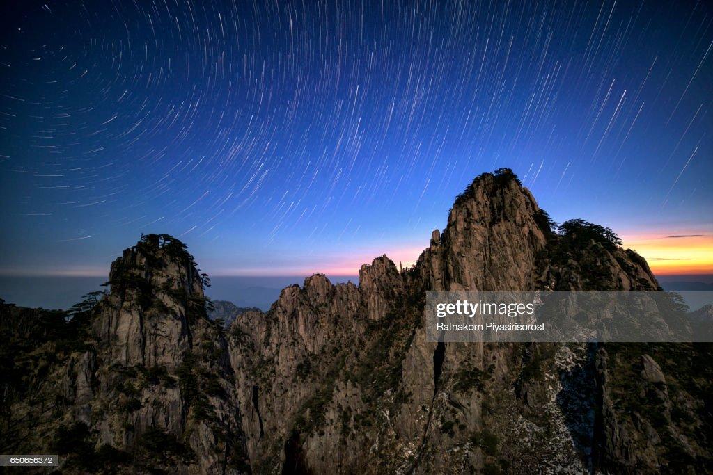 Huangshan Mountain : ストックフォト