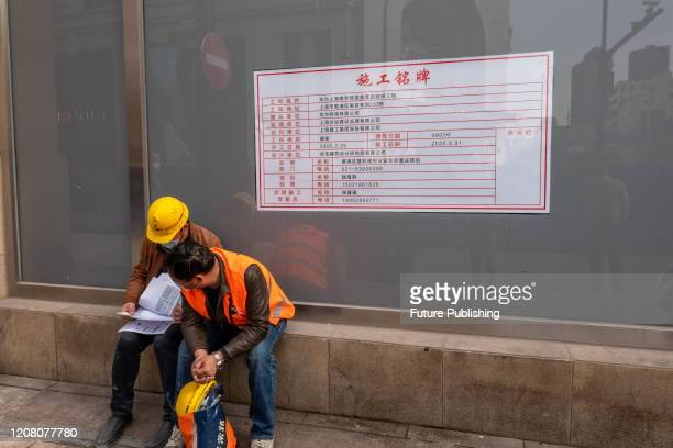 SHANGHAI CHINA MARCH 23 2020 Huawei's world's largest flagship store has begun to be renovated and is expected to be completed in June Shanghai China...