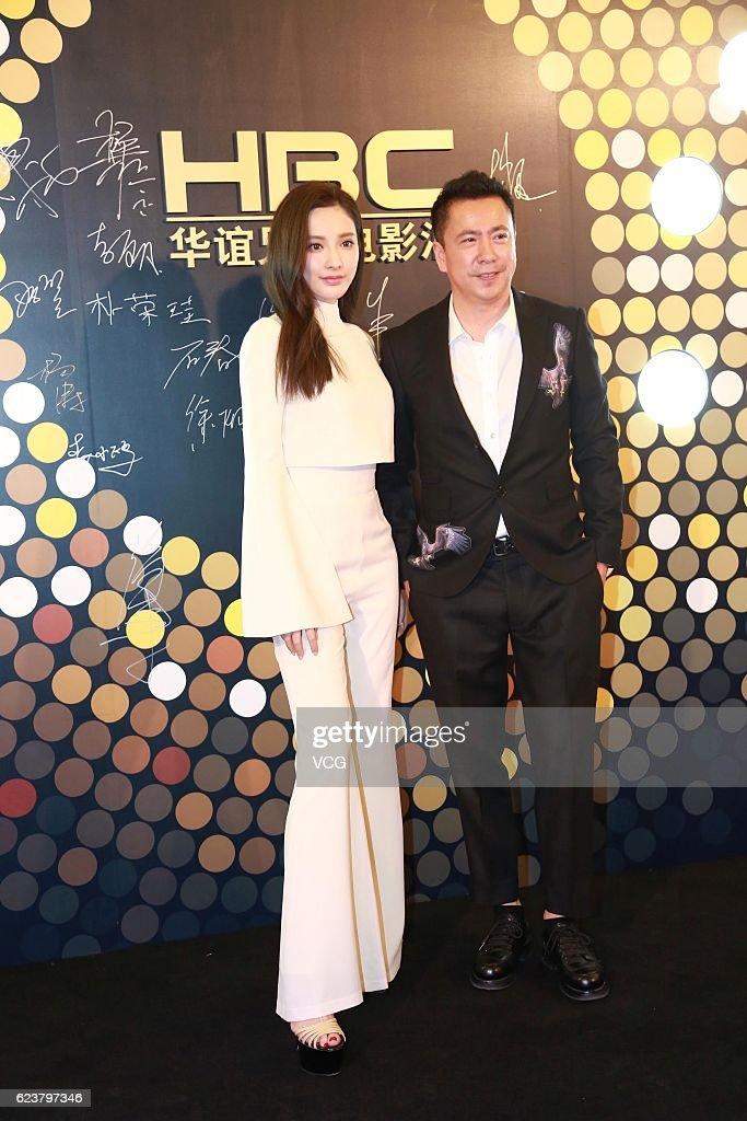 Stars Highlight Opening Ceremony Of HBC IMAX In Beijing