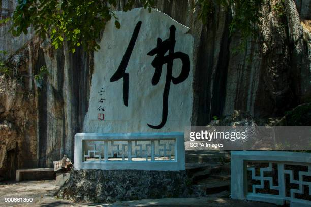 TEMPLE IPOH PERAK MALAYSIA A huge chinese words is seen at the limestone cave wall Perak Tong cave temple was discovered in 1926 by Chong Sen Yee and...