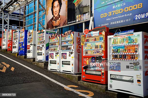 A huge concentration of vending machines in Tokyo's busy Shibuya entertainment district Tokyo Japan March 21 2014