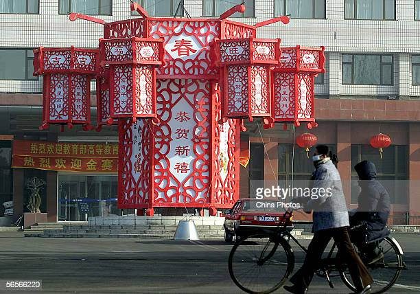 A huge lantern is installed in front of a hotel to mark the Spring Festival on January 11 2006 in Changchun of Jilin Province China The Lunar New...