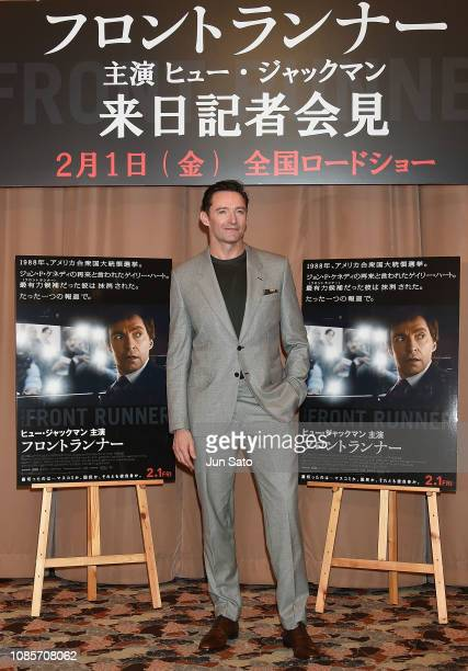 Hugh Jackman attends 'The Front Runner' press conference at National Press Club on January 21, 2019 in Tokyo, Japan.