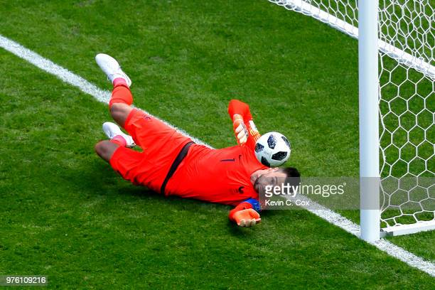 Hugo Lloris of France makes a save during the 2018 FIFA World Cup Russia group C match between France and Australia at Kazan Arena on June 16 2018 in...