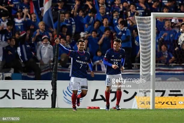 Hugo Vieira of Yokohama F.Marinos celebrates scoring his side's third goal during the J.League J1 match between Yokohama F.Marinos and Consadole...