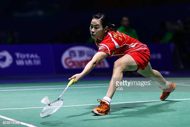 Hui Xirui of China competes against Li Wenmei of China in the women's singles qualifying round on day one of Thaihot China Open 2016 at Fuzhou Strait...