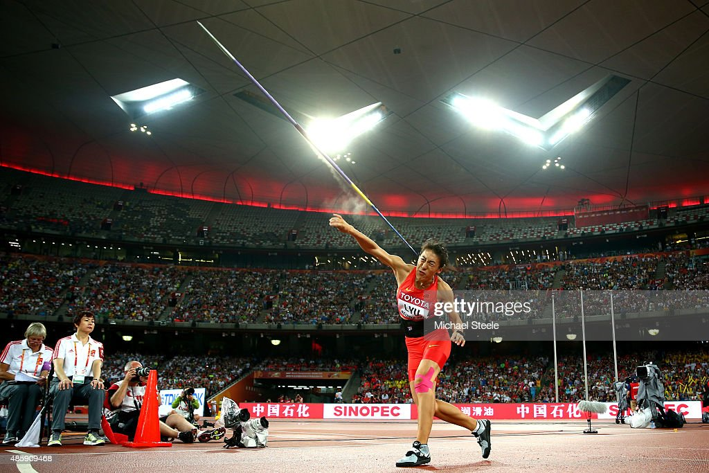 Huihui Lyu of China competes in the Women's Javelin final during day nine of the 15th IAAF World Athletics Championships Beijing 2015 at Beijing National Stadium on August 30, 2015 in Beijing, China.