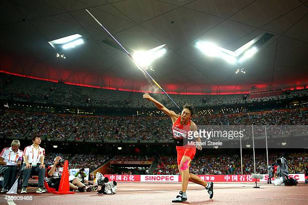 Huihui Lyu of China competes in the Women's Javelin final during day nine of the 15th IAAF World Athletics Championships Beijing 2015 at Beijing...