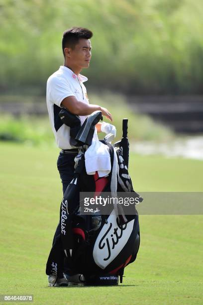 Huilin of China plays a shot during the third round of the 2017 Foshan Open at the Foshan Golf Club on October 21 2017 in Foshan China