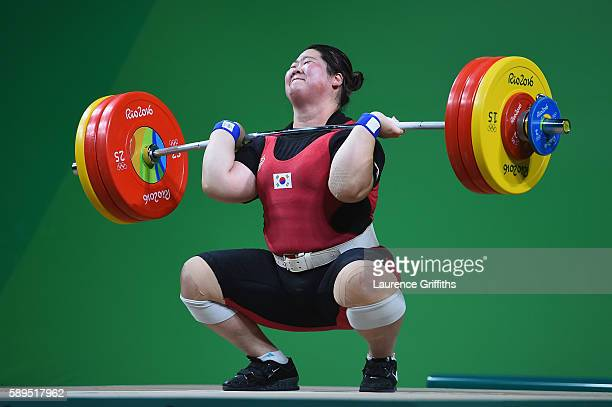 Huisol Lee of Korea competes during the Weightlifting Women's 75kg Group A on Day 9 of the Rio 2016 Olympic Games at Riocentro Pavilion 2 on August...