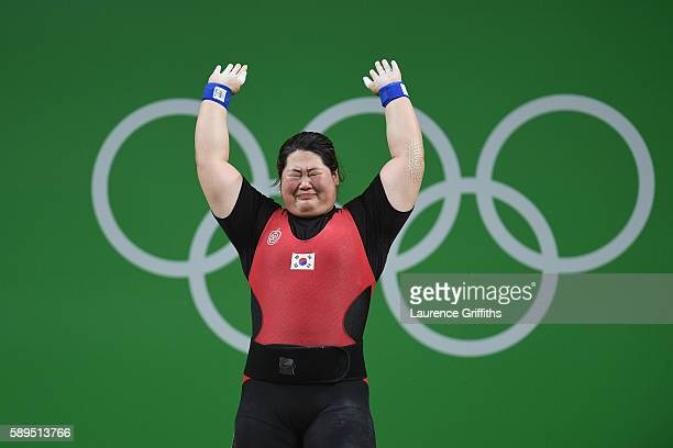 Huisol Lee of Korea reacts during the Weightlifting Women's 75kg Group A on Day 9 of the Rio 2016 Olympic Games at Riocentro Pavilion 2 on August 14...
