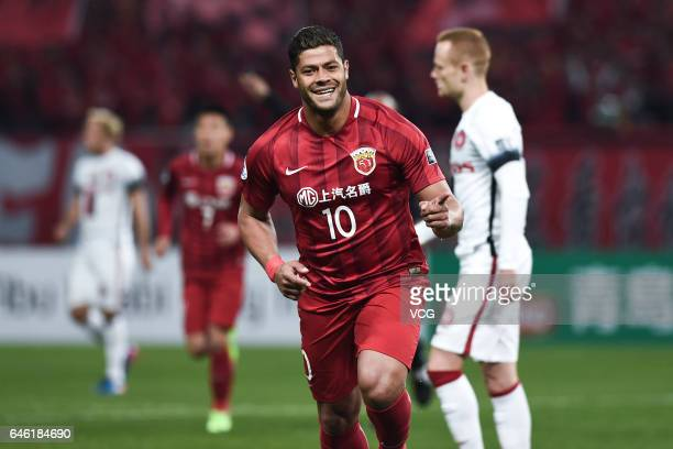 Hulk of Shanghai SIPG celebrates after scoring his team's first goal during the AFC Champions League 2017 Group F match between Shanghai SIPG and...