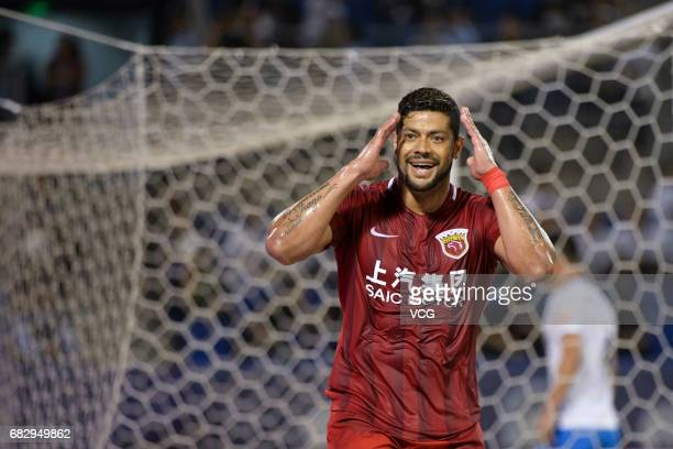 Hulk of Shanghai SIPG reacts during 2017 Chinese Super League 9th round match between Tianjin TEDA FC and Shanghai SIPG FC at Tianjin Tuanbo Football...