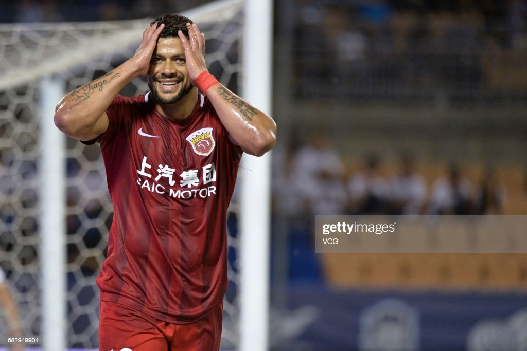 Tianjin Teda v Shanghai SIPG - Chinese Super League