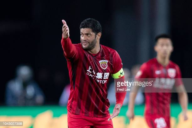 Hulk of Shanghai SIPG reacts during 2018 Chinese Super League match between Beijing Guoan v Shanghai SIPG at Beijing Workers Stadium on September 29...