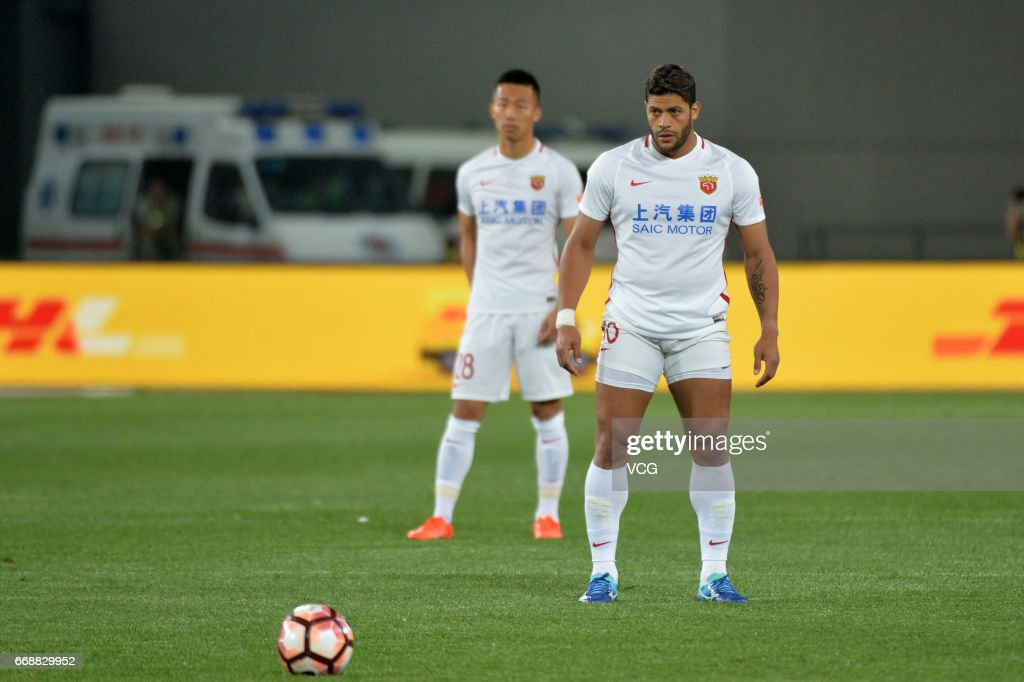 Tianjin Quanjian v Shanghai SIPG - China Super League
