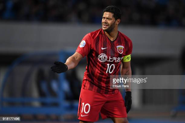Hulk of Shanghai SIPG reacts during the AFC Champions League Group F match between Kawasaki Frontale and Shanghai SIPG at Todoroki Stadium on...