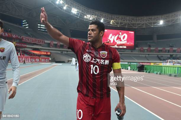 Hulk of Shanghai SIPG thank supporters after AFC Champions League Group F match between Shanghai SIPG and Kawasaki Frontale at the Shanghai Stadium...