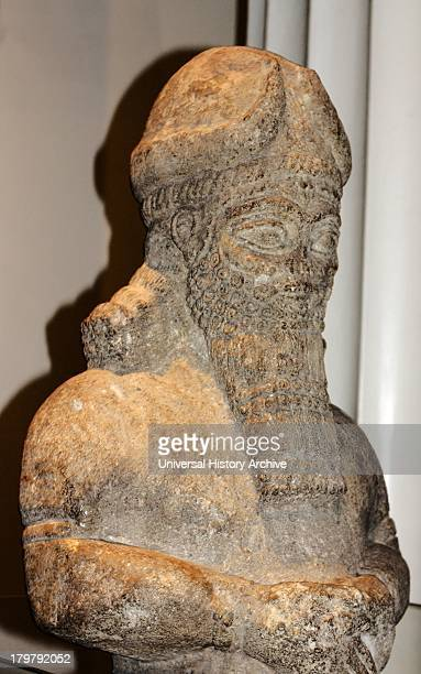 Humanheaded winged bull statue Assyrian Taken from Khorsabad A protective spirit statue used to guard palace doorways