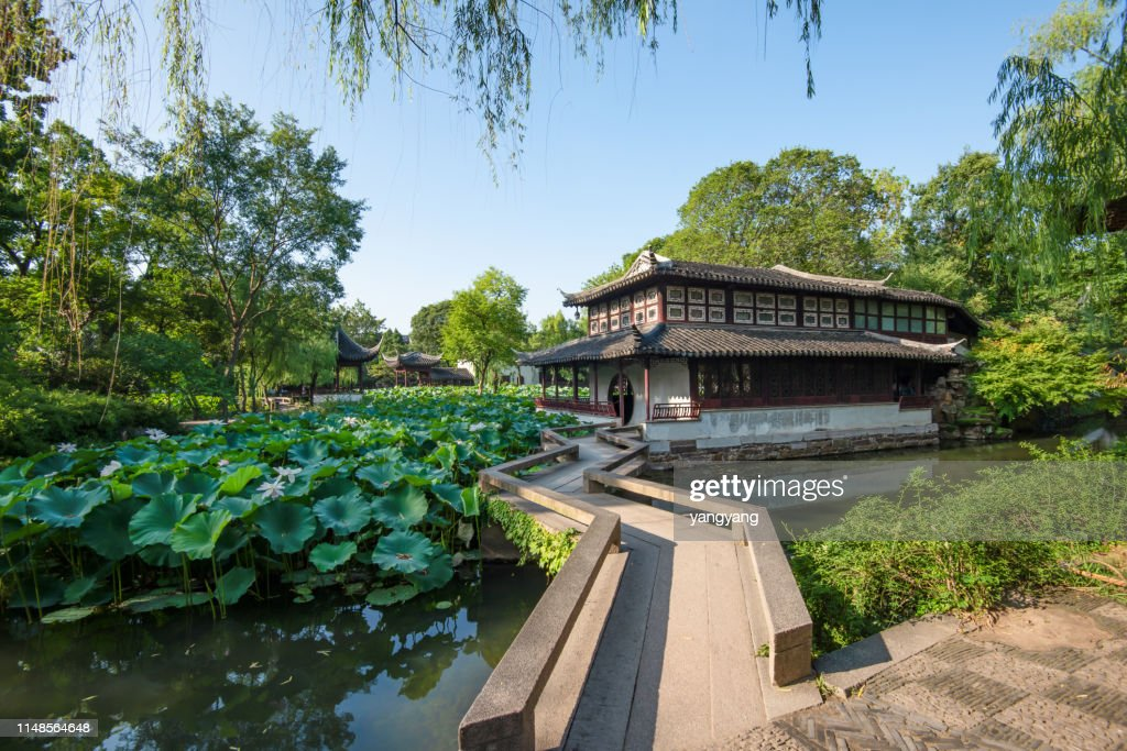 Humble Administrators Garden In Suzhou China Stock Foto Getty Images