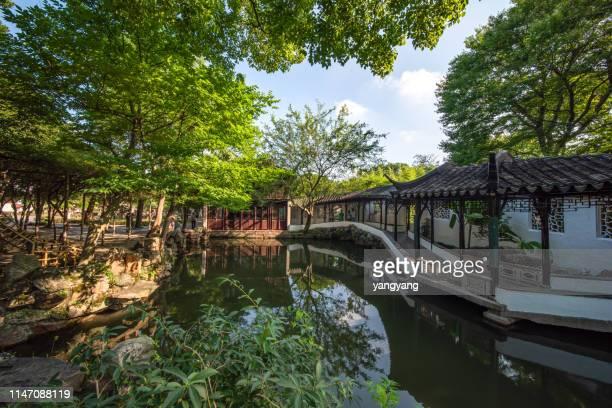 humble administrator's garden in suzhou, jiangsu province, china - suzhou stock pictures, royalty-free photos & images