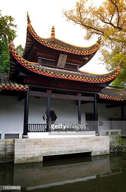 hunan,changsha,hunan university,yuelu mountain,yuelu academy, - changsha stock pictures, royalty-free photos & images