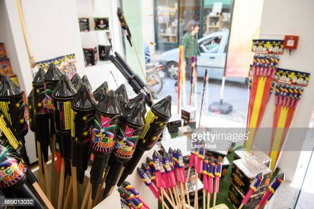 Hundreds of fireworks and rockets are displayed in a store on the day before the annual Rocket War known locally as the 'Rouketopolemos' on April 14...