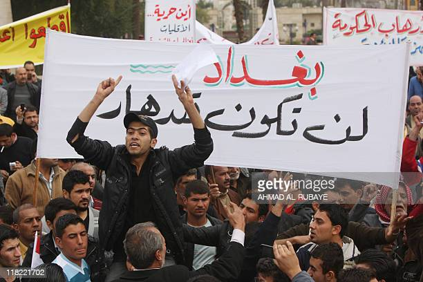 Hundreds of Iraqis protest against corruption in central Baghdad on February 11 2011 Iraq is rated by watchdog Transparency International as the...