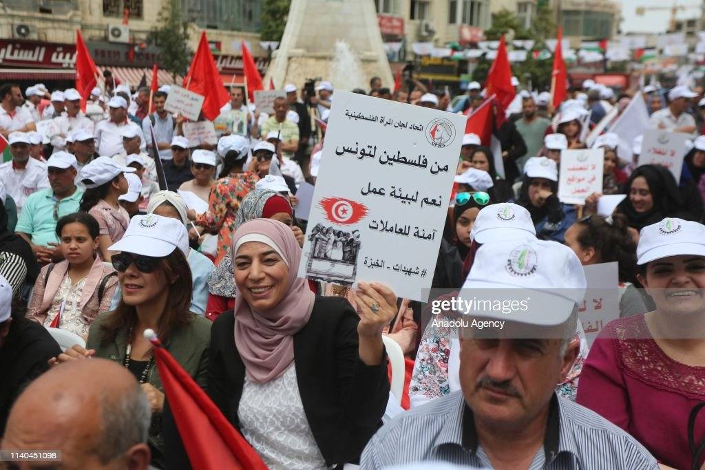 International Workers' Day  in Ramallah : News Photo