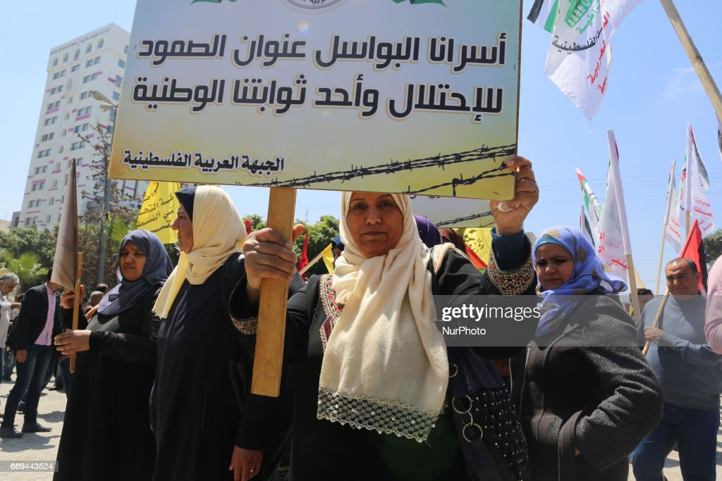 The Palestinian Prisoners Day : News Photo