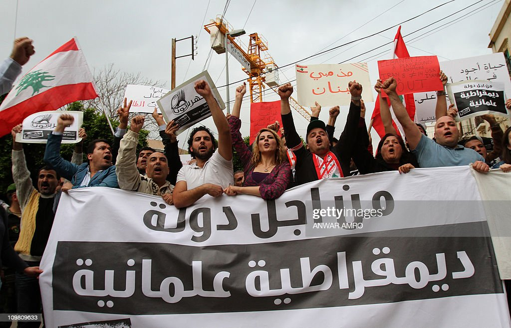 Hundreds of people demonstrate against L : News Photo