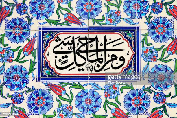 hungary, budapest, tomb of ottoman dervish gÿl baba, - arabic script stock pictures, royalty-free photos & images