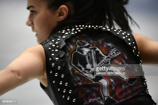 Hungary's Ivett Toth performs on March 21 2018 in Milan during the Ladies figure skating short program at the Milano World League Figure Championship...