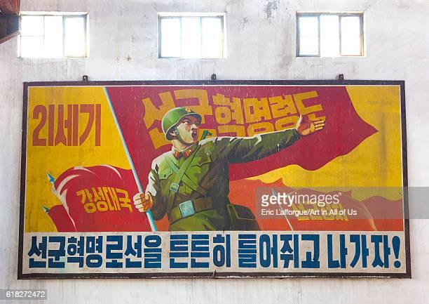 Hungnam fertiliser complex hamhung North Korea on September 11 2012 in Hamhung North Korea