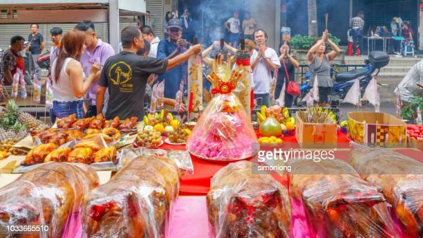 hungry ghost festival - hungry ghost festivals in malaysia foto e immagini stock