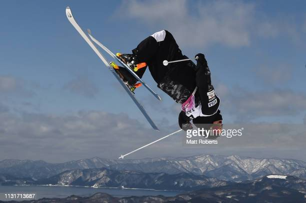 Hunter Bailey of USA during day two of the Men's FIS Freestyle Skiing World Cup Tazawako on February 24 2019 in Senboku Akita Japan