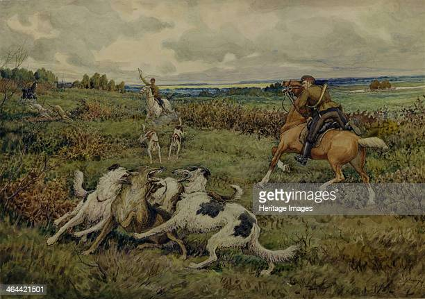 Hunting with Borzois 1937 Found in the collection of the State Central Military Museum Moscow