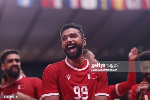 Husain Alsayyad of Team Bahrain celebrates with teammates after winning the Men's Preliminary Round Group B handball match between Bahrain and Japan...