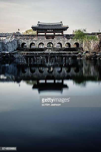 Hwahong Water Gate, Suwon, South Korea