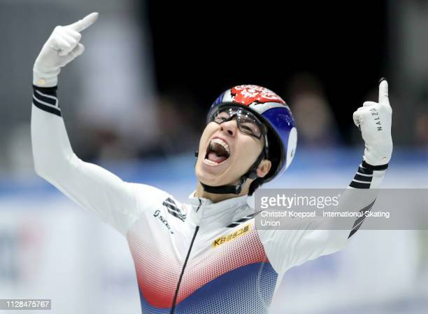 Hwang Dae Heon of Republic of Korea celebrates winning the men 500 meter final A during the ISU Short Track World Cup Day 1 at Tazzoli Ice Rink on...