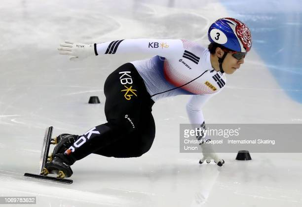 Hwang Daeheon of South Korea skates during the men 1500 meter final A race of the ISU Short Track World Cup Day 1 at Halyk Arena on December 8 2018...