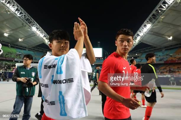 Hwang HeeChan and Lee SeungWoo of South Korea celebrates after the international friendly match between South Korea and Honduras at Daegu World Cup...
