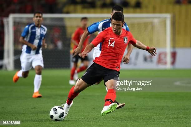 Hwang HeeChan of South Korea controls the ball during the international friendly match between South Korea and Honduras at Daegu World Cup Stadium on...