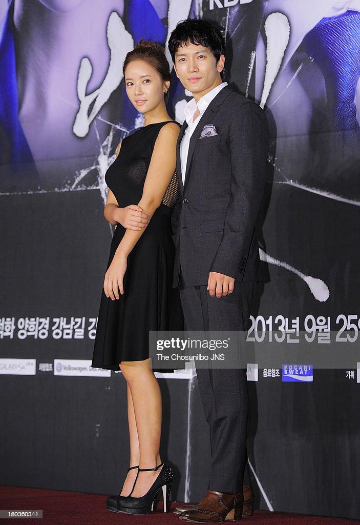KBS Drama 'Secret Love' Press Conference