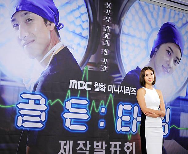 KOR: MBC Drama 'Golden Time' Press Conference